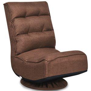 COSTWAY Bodenstuhl 360°drehbar, Bodensessel mit 5-Fach Verstellbarer Rückenlehne, Game Sessel gepolstert, Bodensofa Meditationsstuhl bis 100kg belastbar, Lazy Sofa (Kaffee)
