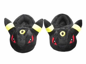 Pokemon kuschelige Hausschuhe von Nachtara | Evoli Pantoffeln
