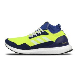 adidas Ultra Boost Mid Mode-Sneakers Gelb BD7399