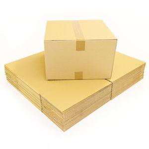 50 Stück Faltkartons 400 x 400 x 250 mm - Karton braun - 1 wellig Versandkarton