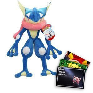 Pokemon Plüschtier Quajutsu Kuscheltier ca. 30 cm + GRATIS Grußkarte