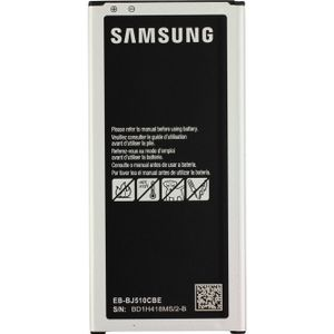 Akku Original Samsung Galaxy J5 2016 / EB-BJ510CBE, 3100 mAh