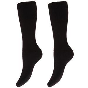 Damen Thermo-Winter-Socken für Gummistiefel, 2 Paar W259 (37-41 EUR) (Schwarz)
