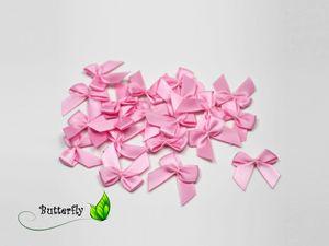 Satinschleifen 25mm, 20 Stück, Farbe:rosa 148