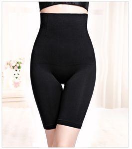 Postpartale Bauchhose, hohe Taillenformung und Hüftstraffung, formende Taille, M / L Größe schwarz
