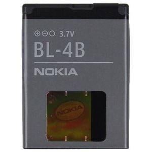 Nokia BL-4B 700mAh Li-Ion Akku für 2630 2660 2760 N76 bulk