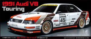 Tamiya 1:10 RC Audi V8 Tourenwagen (TT02) #58682