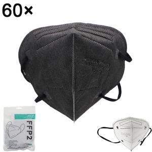 60 Stück FFP2 Schutzmasken bester Qualität, hocheffiziente Filter-Einwegmasken, CE0161, 5 Stück/Packung (schwarz)