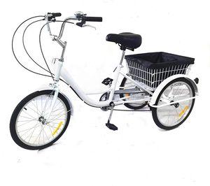 20'' Erwachsenendreirad   Dreirad Erwachsene  Seniorenrad 3 Räder 8 Gänge Fahrrad mit Einkaufskorb Geschenke für Eltern und ältere Menschen ( Weiß)