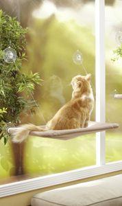 Kerbl Katzensofa Fensterhängematte Sunny Seat beige, 56x30cm; 81554