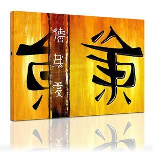 Leinwandbild - Chinesische Zeichen , Größe:60 x 50 cm