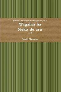 Wagahai ha Neko de aru