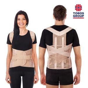 Lux Haltungskorrektur Geradehalter Schulter Rücken Haltungsbandage, Größe M