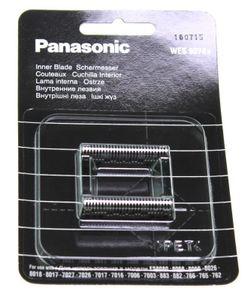 Panasonic WES9074 Messer für ES7017, ES7016, ES7006, ES7003, ES883, ES882, ES766, ES765  Rasierer
