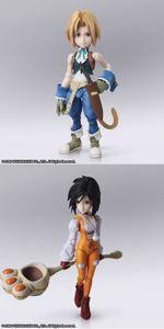 Square-Enix Final Fantasy IX Bring Arts Actionfiguren Zidane Tribal & Garnet Til Alexandros XVII 12 - 17 cm SQE34283