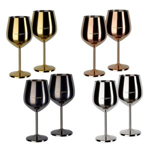 Echtwerk Weinglaser bruchsichere Weingläser/Weinkelche aus Edelstahl  2tlg, 21x 7,3cm, 0,5L, Farbe:Kupfer