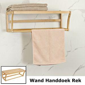 Decopatent Wandregal Badezimmer aus Bambus Holz mit Handtuchstange, Wandhandtuchhalter zur Wandmontage, Handtuchhalter Regal mit Ablage