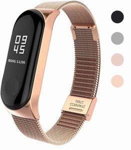 Kompatibel mit für Mi Band 5 Armband, MiBand 5 Ersatzband Wasserdicht Edelstahl Replacement Wrist Strap Armband Zubehör für Xiaomi Mi Band 5, Roségold