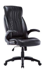 Bürostuhl Chefsessel Schreibtischstuhl Drehstuhl mit Rückenlehne ergonomisch Computerstuhl, Schwarz