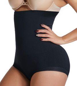 Damen Hohe Taille Shapewear Bauch Kontrolle Body Shape Figurformende Miederhose Unterwäsche XL-XXL Schwarz