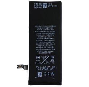 OEM Akku für iPhone 6  APN: (616-0809 - Bulk)