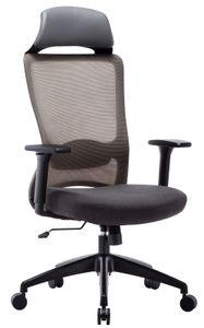 Bürostuhl aus Stoff, Ergonomischer Drehstuhl mit Kopfstütze und verstellbarer Lordosenstütze, Höhenverstellung und Wippfunktion, Schreibtischstuhl mit 3D Armlehnen für Soho- oder Büroarbeit, Grau