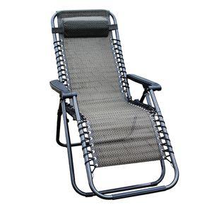 Comfort Relaxsessel Relaxstuhl klappbar & verstellbar für Garten Camping Balkon & Terrasse