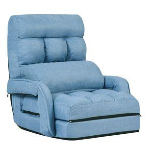 COSTWAY Klappsofa verstellbar, Bodenstuhlsofa mit Armlehnen und Kissen, Blau