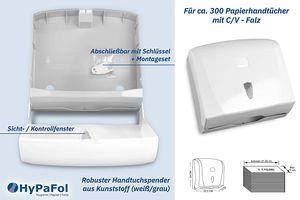 Handtuch-Papierspender | klein und kompakt, Kapazität für ca. 300 Blatt C/V-Falz