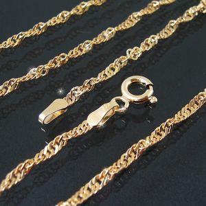 Kette Singapurkette 925 Silber Gold 2mm Niklarson 42cm G18020-42