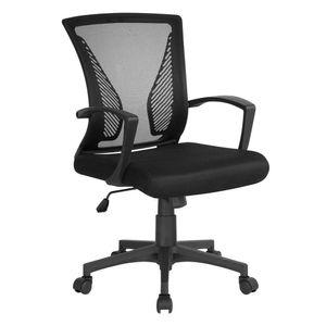 Yaheetech Bürostuhl Schreibtischstuhl ergonomischer Drehstuhl Chefsessel höhenverstellbar Sportsitz Mesh Netz Stuhl Schwarz