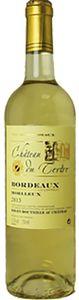 Château du Tertre Bordeaux blanc moelleux AOC 2018 (1 x 0.75 l)