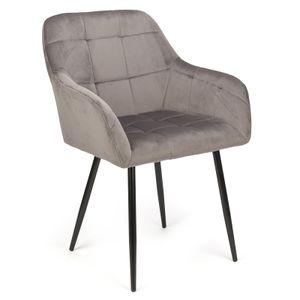 Futurefurniture®Esszimmerstuhl 2xStück Küchenstuhl Polsterstuhl Wohnzimmerstuhl Sessel mit Armlehne, Sitzfläche aus Samt, Metallbeine,Grau