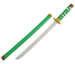 Ninja Schwert Kinder 60 cm , Variante wählen:grün