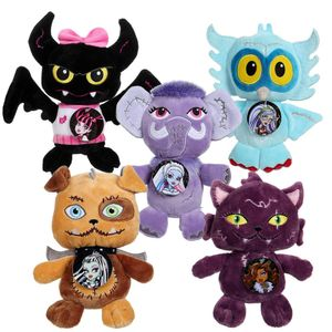 Auswahl Plüsch-Figuren-Tiere | Monster High | Haustiere | Softwool 20cm, Figur:Katze Crescent