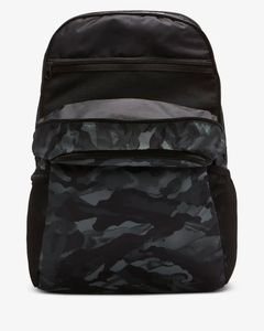 Nike Nk Brsla Xl Bkpk-9.0 Aop 2 Su2 Lt Smoke Grey/Black/Mtlc C -