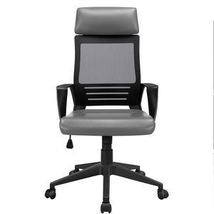 Yaheetech Bürostuhl Ergonomischer Schreibtischstuhl Drehstuhl mit Kopfstütze aus Kunstleder, Computerstuhl Bürodrehstuhl höhenverstellung, mit hoher Rückenlehne Mesh Netzbezug Grau