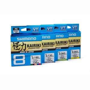 Shimano Kairiki 8, 300m, 0,1mm, 6.5 / 14,33lbs, helles-grau, 8fach Geflochtene Angelschnur, 59WPLA68R11