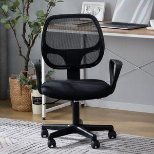 Bürostuhl Schreibtischstuhl Ergonomischer Computerstuhl Drehstuhl Mesh Höhenverstellbar Schwarz