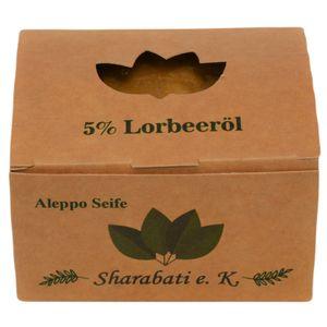 Sharabati Original Aleppo Seife 95/5, 170g - 95% Olivenöl 5% Lorbeeröl, Seife hergestellt in Aleppo - für trockene bis normale Haut