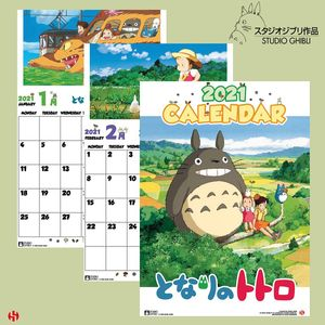 Studio Ghibli Totoro Special Kalender 2021