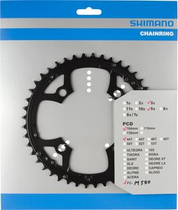 Shimano MTB FC-M540 Kettenblatt für Kettenschutzring schwarz Ausführung 44T