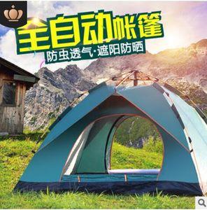 Campingzelt Sekundenzelt 3-4 Personen Wurfzelt Outdoor Wurfzelt Tent pop-up Zelt darkgreen