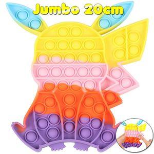 1X Push Pop It Pop Bubble Spielzeug,Verwendet für Autismus, Stress Abzubauen Braucht zappeln Spielzeug(Pikachu)