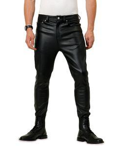 Bockle® F-Skinny Stretch Lederhose Leder Jeans Tube Röhre Skinny Slim Fit Herren Weiß Kunstlederhose, W33/L34