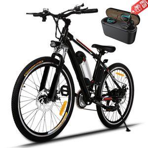E-Trekkingrad Elektrofahrrad E-bike Mountainbike, 26 Zoll E-MTB Elektrisches Fahrrad mit 36V 250W und Shimano 21-Gang