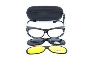 Überbrille - magnetische Überziehbrille 2 in 1 schwarz
