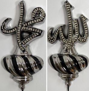 Allah Muhammed Lafsi Tablo Islam Osmanli Deko Dekoration Nachbildungasyon Dekofigur