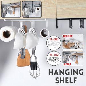 Metall Hängekorb Unterbau Aufbewahrungs-Korb Schrank Regal Ablage für Küche Bad white