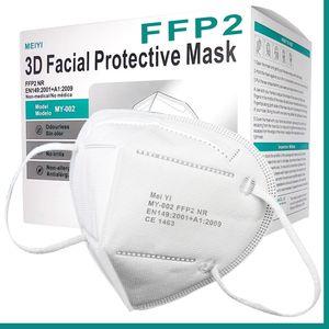 25 Stück FFP2 Maske Atemschutzmaske Mundschutz Masken Gesicht EINZEL VERPACKT